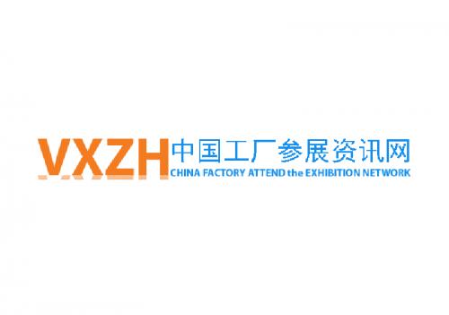 展会信息查询-中国工厂参展资讯网