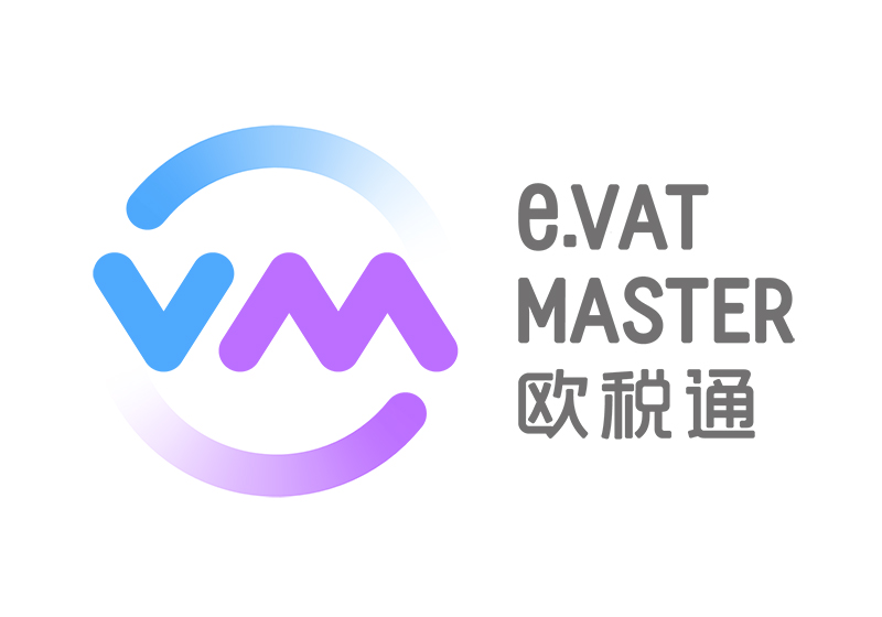 在线申报VAT-欧税通