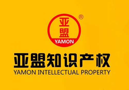 注册商标专利、VAT申报、公司注册、记账报税、版权登记、政府补贴